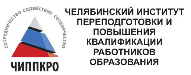 ЧИППКРО