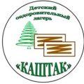 """Детский лагерь """"Каштак"""" приглашает в гости"""