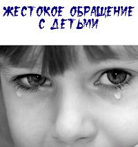 В период с 1 по 30 ноября 2016 г  в городе Челябинске проводится профилактическая акция  «Защита»