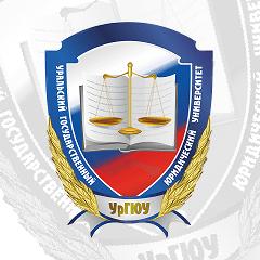 Институт прокуратуры Уральского государственного юридического университета приглашает на обучение
