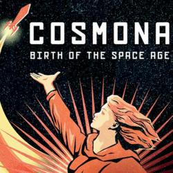60-летию космической эры посвящается