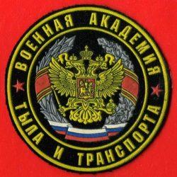 Военная Академия имени А. Хрулева приглашает выпускников