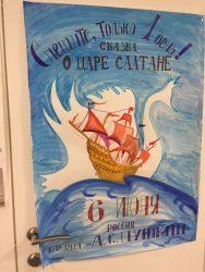 """В """"Пушкинграде"""" отметили день рождения Александра Сергеевича Пушкина"""