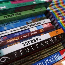 Обновленный список учебников на 2017-2018 учебный год