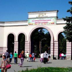 XVI городская выставка цветов и плодов
