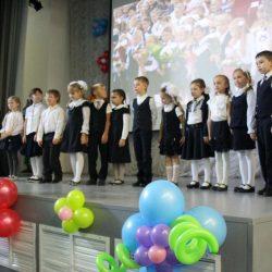 Посвящение в первоклассники на Макеева