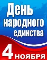 Рекомендации Управления МВД по г.Челябинску и Комитета по делам образования