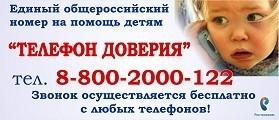 88002000122