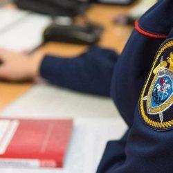 Московская академия Следственного комитета Российской Федерации приглашает
