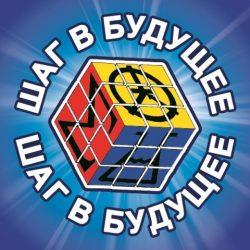 Подведены итоги 25 Челябинского молодежного интеллектуального форума «Шаг в будущее»