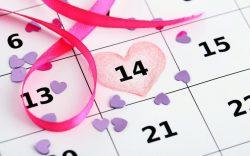 День влюбленных в филиале