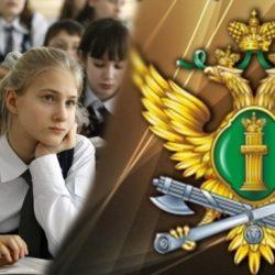 """Важные изменения условий участия в конкурсе """"Юный правозащитник"""""""