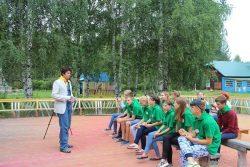 Летний сбор актива органов ученического самоуправления и детских общественных объединений общеобразовательных организаций г.Челябинска