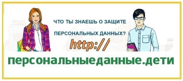 День открытых дверей в Челябинском институте культуры