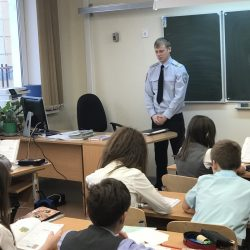 В нашей школе прошла встреча с инспектором ОДН