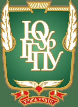 ЮУрГГПУ