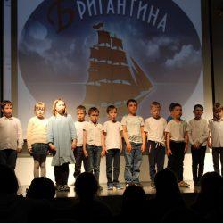 "В ""Бригантине"" поют песни"