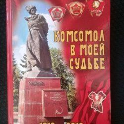 Встреча поколений на Сахарова и Макеева