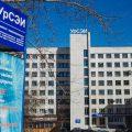 Уральский социально-экономический институт приглашает школьников, их родителей и педагогов