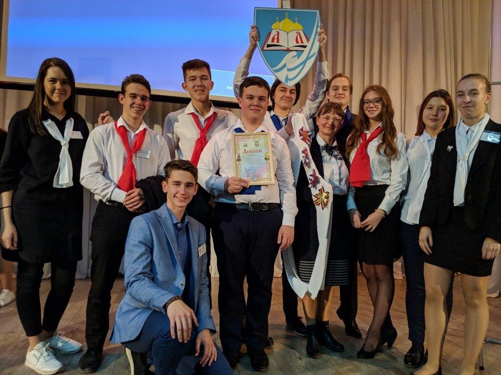 Ученики филиала победили в отборочном туре интеллектуальной игры