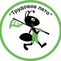 Городской трудовой отряд по благоустройству посёлка Шершни