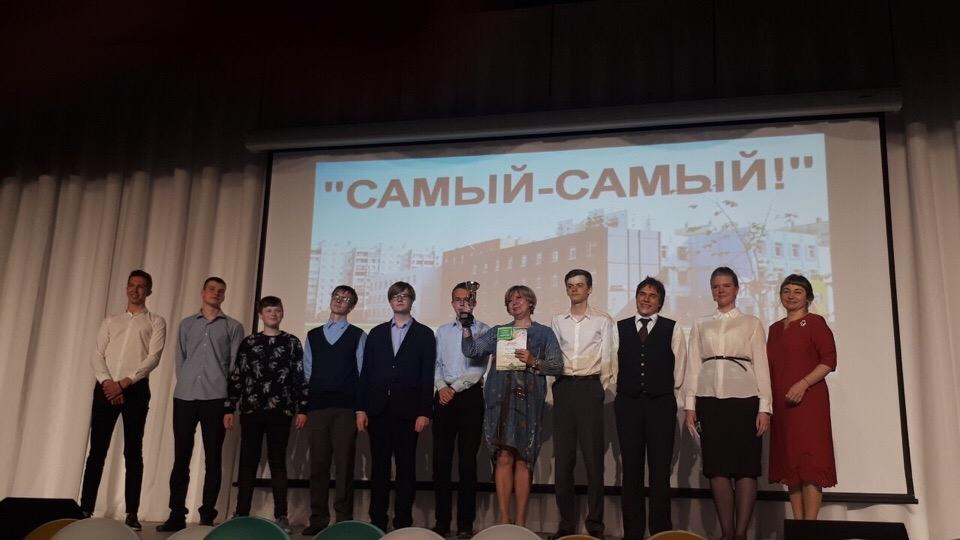 """Названы победители """"Рейтинга класса"""" 2018-19 учебного года в здании на Сахарова"""