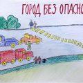 "СолнцеГрад стал ""Городом без опасности"""