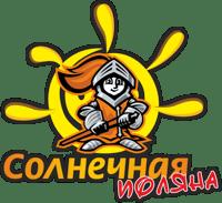 III сбор актива обучающихся в филиале на Гидрострое