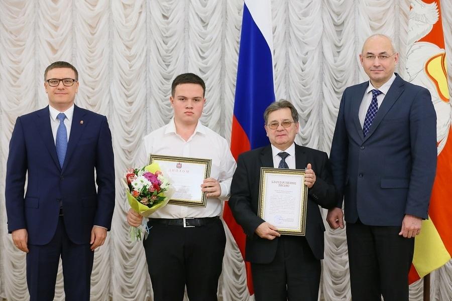 Зиганьшин Алексей