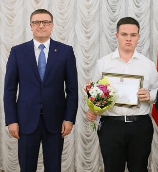 Губернатор Челябинской области Алексей Текслер вручил премию ученику нашего лицея