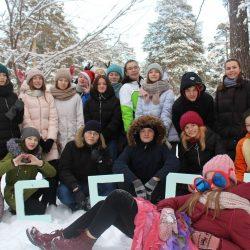 Зимний сбор – традиционное мероприятие для школьного сообщества г. Челябинска