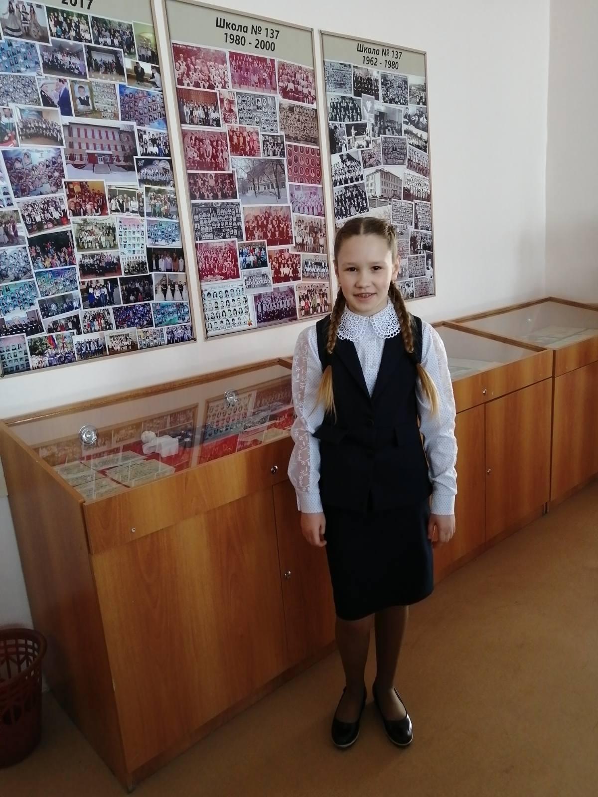 В Челябинске, 14 февраля, на базе школы 137 г. Челябинска, прошла конференция «Мой первый доклад» для учеников младших классов