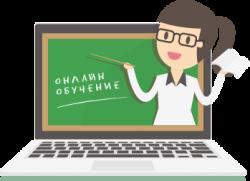 """Министерство образования провело """"родительское собрание"""" для жителей нашей области"""