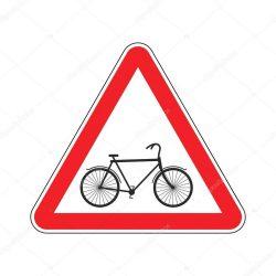 Лето. Каникулы. Велосипед. Как безопасно?