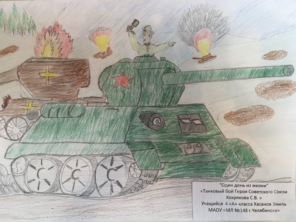Учащиеся нашего лицея приготовили разные материалы ко Дню Победы!
