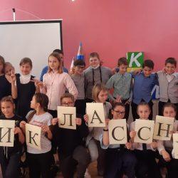 В филиале МАОУ «МЛ 148 г. Челябинска» на Гидрострое прошли традиционные мероприятия: «Посвящение в первоклассники» и «Посвящение в пятиклассники»!
