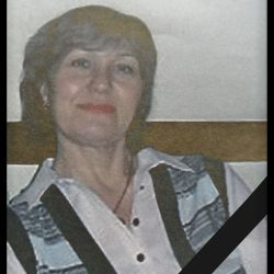 Ушла из жизни Светлана Евгеньевна Гурьянова