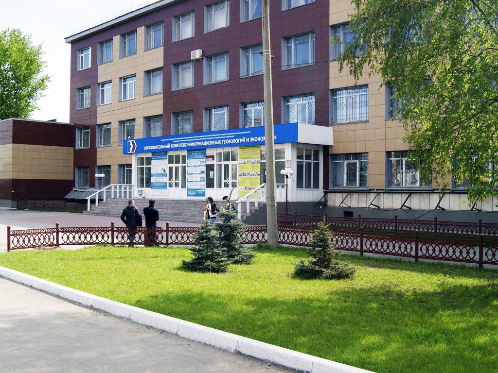 Южно-Уральский государственный колледж приглашает на день открытых дверей в формате онлайн