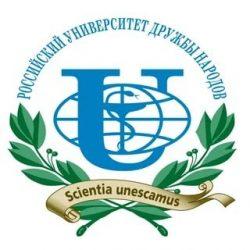 Российский университет дружбы народов проводит День открытых дверей в онлайн-формате. Приходите!