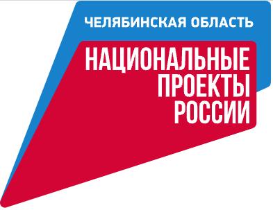 """В  мессенджере Telegram создан новостной канал """"Нацпроекты74"""""""