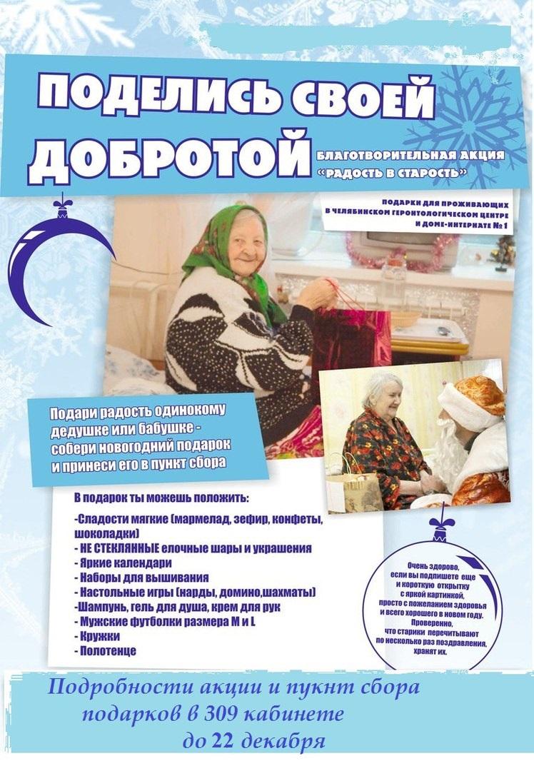 радость в старость(1)