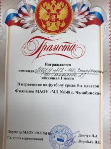 IMG-20190426-WA0009